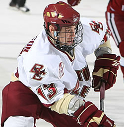 Boston College and Cam Atkinson, relatively quietly, became Hockey East's best team from a national standpoint headed into the postseason.